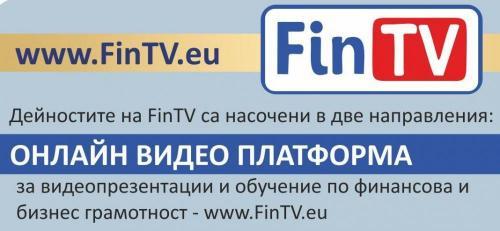 Ethic Finance FinTV2