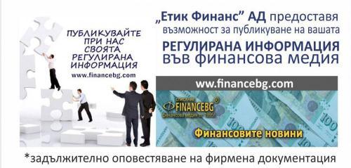 Ethic Finance reg.informacia