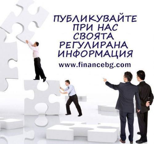 finbg reg. info